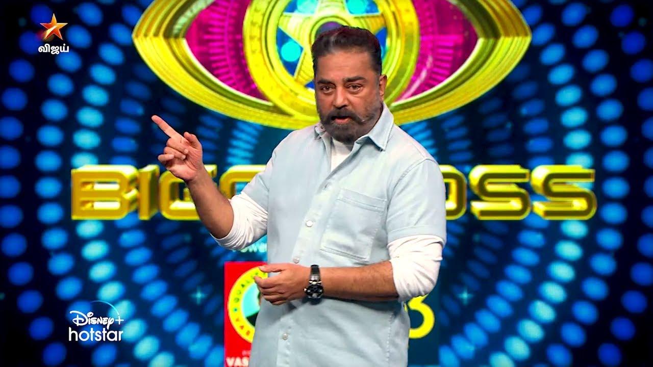 Download Bigg Boss Tamil Season 5  | 23rd October 2021 - Promo 1