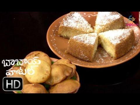 Honey Cake   Babai Hotel   14th  November 2018   Full Episode   ETV Abhiruchi