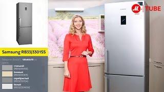 Відеоогляд холодильника Samsung RB33J3301SS (EF, SA, WW) з експертом «М. Відео»