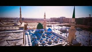 يا ايها النبي قل لازواجك وبناتك ونساء المؤمنين يدنين عليهن من جلابيبهن | خالد الجليل