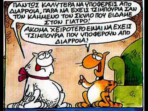 """""""My friend"""" (Κροατία) Vs """"My friend"""" (Κροατία) Hqdefault"""