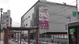 2006年の映画「初恋」のロケで北九州市八幡西区黒崎中央公園がロケ...