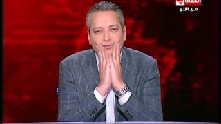 بالفيديو.. تامر أمين يفتح النار على «مبارك» من جديد