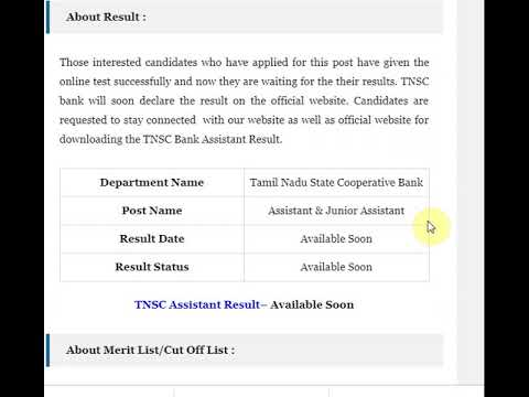 TNSC Bank Assistant Result 2019 Check Merit List / Cut Off List