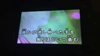 喜多村英梨さんのBirthを歌ってみました! https://twitter.com/Narihannn.