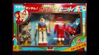 1970年代~1990年代 日本のおもちゃ特集 激レアソフビ特集 part1.