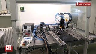 В Екатеринбурге открывают лабораторию по выращиванию искусственных органов