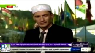 Algeria TV hosts anti-Ahmadiyya program on primetime TV