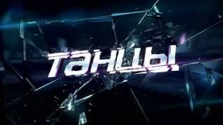 Битва экстрасенсов 17 сезон 17 выпуск Финал ТНТ 24.12.2016