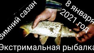 Рыбалка тёплый канал ростовская область станица бессергенивская Сазан амур сом первый выезд 2021 г