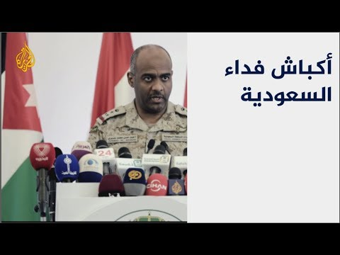 الحصاد- دلالات أكباش الفداء السعودية في ملف خاشقجي  - نشر قبل 12 ساعة