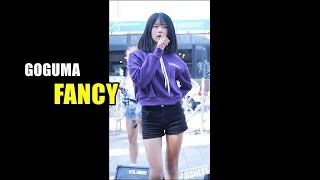 [4K] 고구마 (예원, GOGUMA) - FANCY …