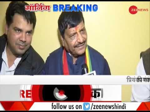 Morning Breaking: Priyanka Gandhi asks Shivpal Yadav to join hands with Congress