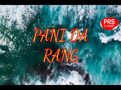 PANI DA RANG REMIX. | P. R. S CREATOR