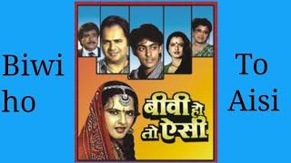 salman khan first movie Biwi Ho To Aisi 1988  full movie