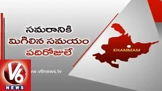 Khammam Lady Leaders to Face the Tough Task in Elections