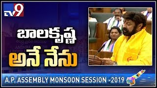 Nandamuri Balakrishna takes oath as member of AP Assembly - TV9