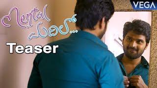 Mental Madhilo Movie Teaser | Latest Telugu Movie Trailers 2017