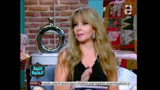 اللمة الحلوة - د/ ايمان الشربيني : مشاكل حب الشباب وعلاجها
