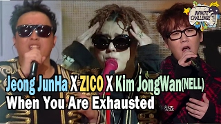 [Infinite Challenge] 무한도전 - JeongJunha X ZICO - When you're exhausted (Feat. KimJongwang) 20161231
