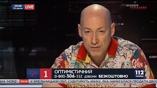 """Гордон о Медведчуке и о покупке им """"112 канала"""""""