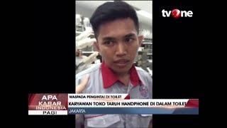 Download Video KETAHUAN NGINTIP! HATI-HATI BUAT PARA CEWEK KALO LAGI DI KAMAR MANDI UMUM MP3 3GP MP4