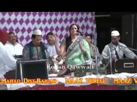 Nasim Ruhi Qawwali | Jo Dil Pe Chot Lagi Muskura Liya Maine | Kokan Qawwali