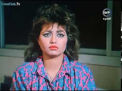فيلم المخطوفة بطولة أحمد زكي & كمال الشناوي & ليلى علوي thumbnail