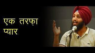 Download lagu Ek Tarfa Pyar Poetry in Hindi at Nojoto Open Mic CGC One Sided Love Poem in Hindi MP3