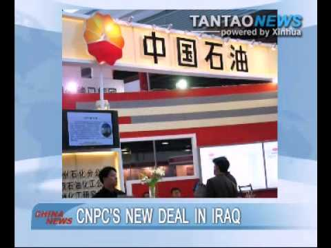 China Oil Firm Cuts Deal in Iraq