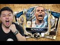 CLAIMING OUR FIRST EVER PRIME ICON + GOLDEN GREATEST PACK OPENING!! FIFA MOBILE IOS / ANDROID