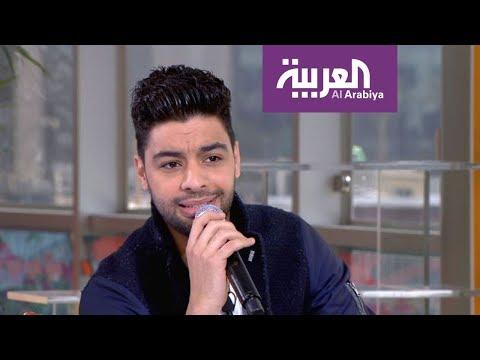 أحمد جمال من آراب آيدول يغني في صباح العربية  - نشر قبل 4 ساعة