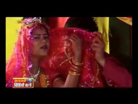 Dola Bhitar Ma Dulha Raja - Dekh Lena Chhu Ke - Rajkumari Chauhan