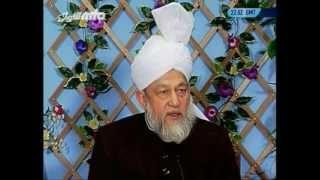 Tarjumatul Quran - Sura' Al Imran [Progeny of Imran] 194 - Sura al-Nisa [The Women] 2.