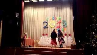 Выступление 11 класс. Новогодний КВН.
