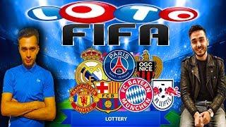 LOTO FIFA - Avem Noroc !?