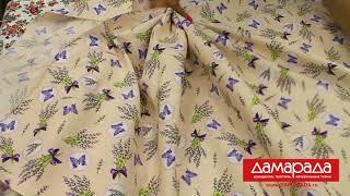 """Обзор ткани """"Саржа"""" от магазина ДАМАРАДА."""