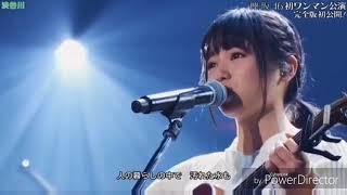 【欅坂46】欅の歌姫、今泉佑唯の圧倒的歌唱力。 thumbnail