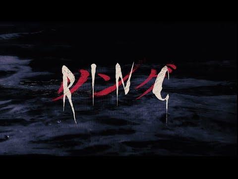 Ring - 20th Anniversary Trailer HD