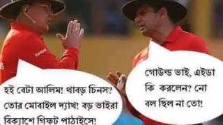bd cricket world cup sad song