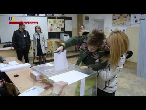 Pro-European Center-Right Wins Bulgarian Parliamentary Elections
