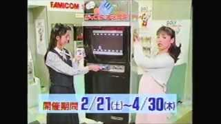 Famicom Golf: Japan Course 2nd Commercial [1987, FDS]