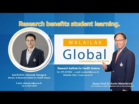 Walailak Global: Research benefits student learning.