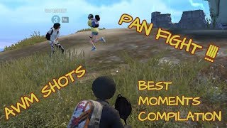 Pan fight   Best moments compilation   Pubg mobile MCD clan