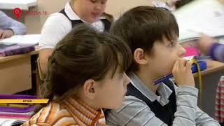 Заявления в первый класс