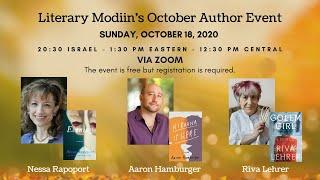 Literary Modiin October 2020 Author Event with Aaron Hamburger, Riva Lehrer & Nessa Rapoport