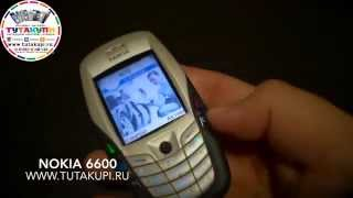 Видео Обзор на Мобильный Телефон Nokia 6600(Видео Обзор на Легендарный Мобильный Телефон Nokia 6600 Заказ на этот телефон можно оформить: - На сайте WWW.TUTAKUPI...., 2015-08-13T20:52:08.000Z)