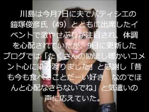 川島なお美、ミュージカル降板