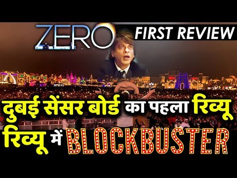 ZERO : FIRST Review From Dubai is Out | Check Out to know More !