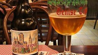 Обзор Бельгийского пива Гентский Трипель (Gentse Tripel) 18+(, 2015-09-11T19:14:48.000Z)